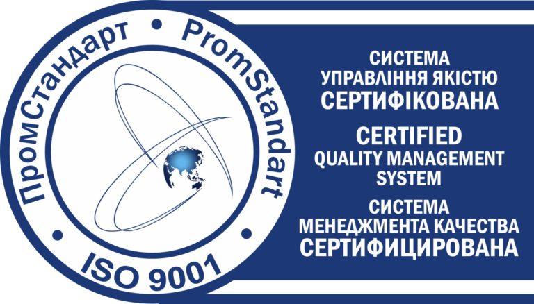 Качество продукции FIXNET отмечено международным сертификатом ISO 9001